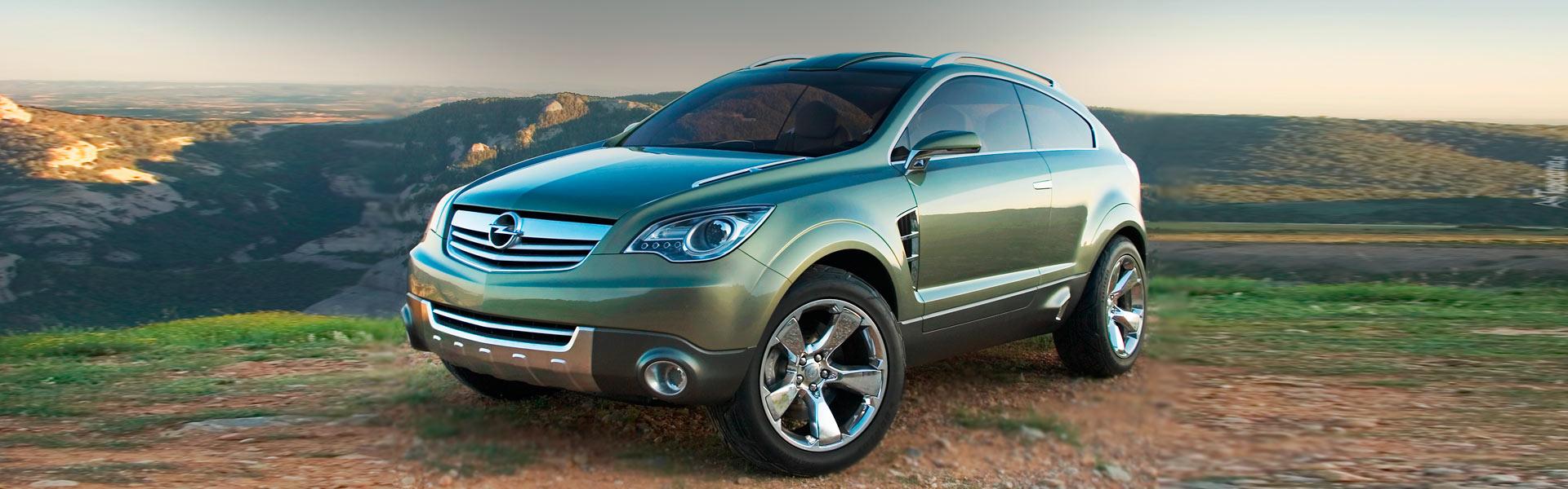 Сервис Opel Antara