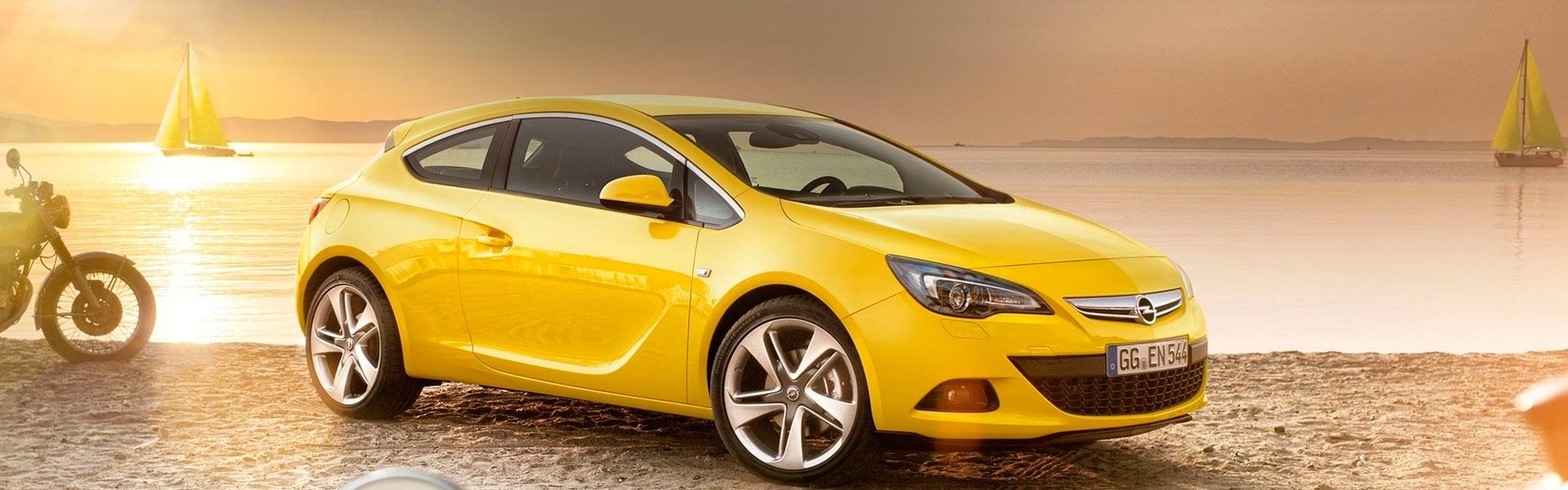 Сервис Opel Astra