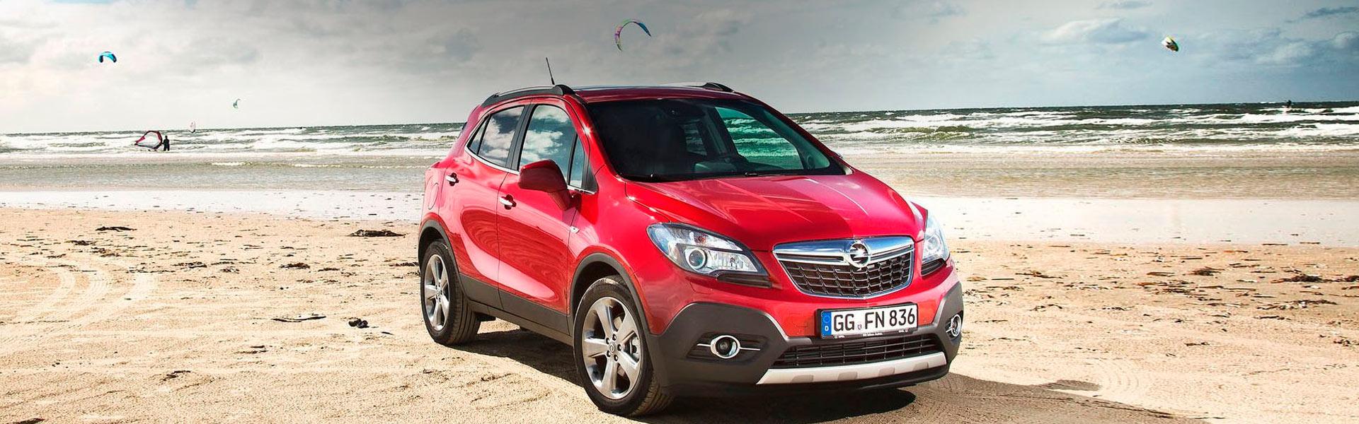 Сервис Opel Mokka
